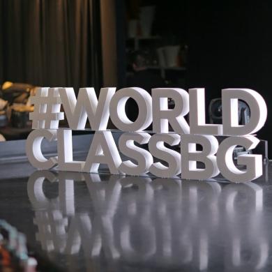 World Class 2017